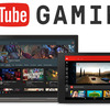 YouTube anuncia su plataforma de videojuegos online YouTube Gaming