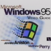 Windows 95 cumple su vigésimo aniversario